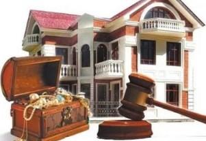 Если вы получили наследство: правовой подход