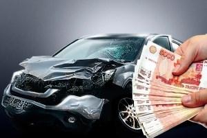 Консалтинг: выкуп страховых случаев