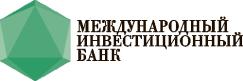 Международный инвестиционный банк
