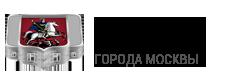 ГУП города Москвы «Дирекция  строительства и эксплуатации объектов гаражного назначения города Москвы»