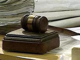 Пятеро британцев наказаны за фальсификацию аварии