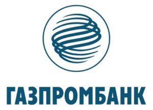 оценка недвижимости для Газпром банка