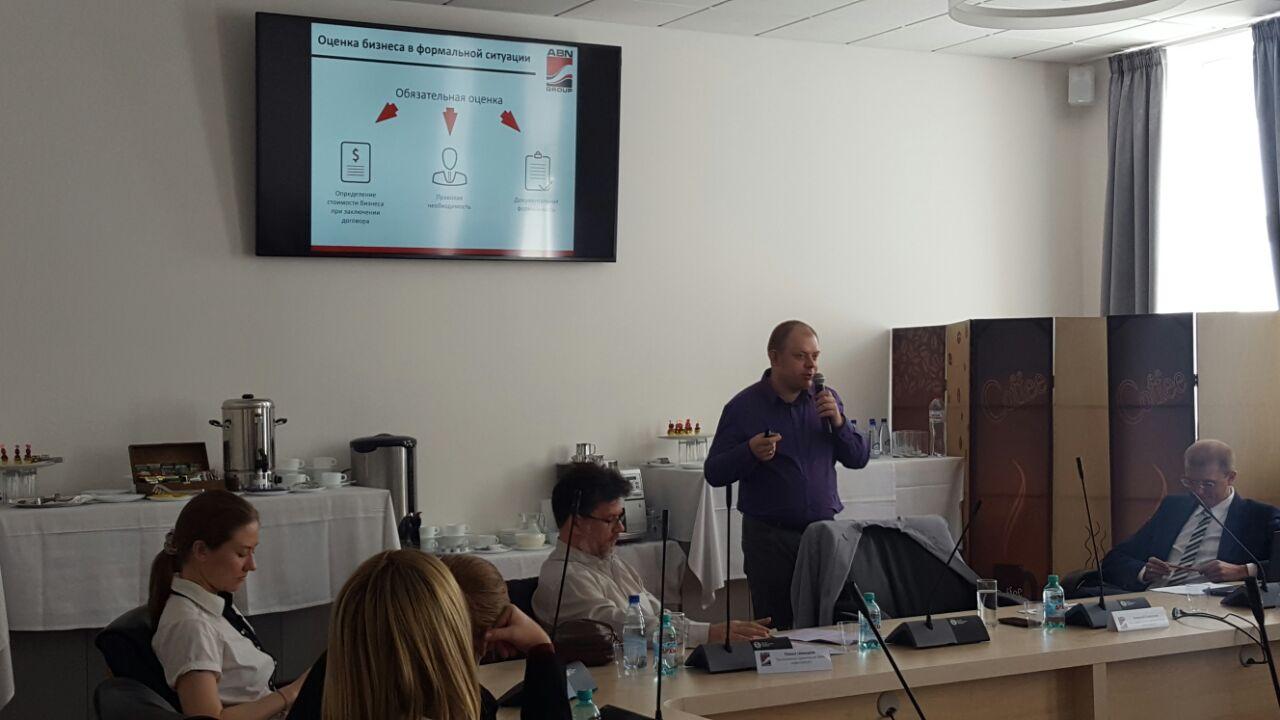 Компания ABN GROUP провела второй бизнес-завтрак, посвященный теме: Оценка бизнеса и НМА — как инструмент увеличения стоимости компании -Новости
