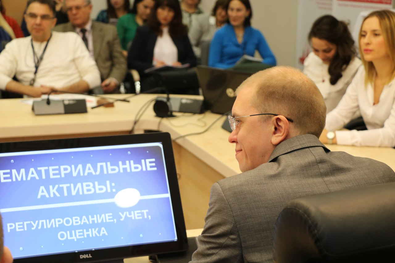 10.11.16 Прошел бизнес-завтрак на тему: «Нематериальные активы – источник прибыли» -Новости