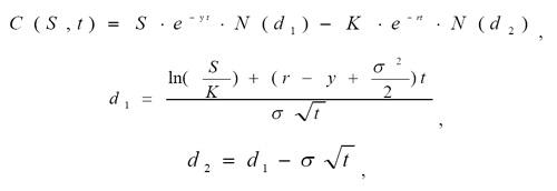 Модель оценки стоимости активов добывающих компаний формула