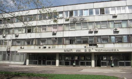 Предстраховой осмотр 27.04.2012 г. (г. Москва)