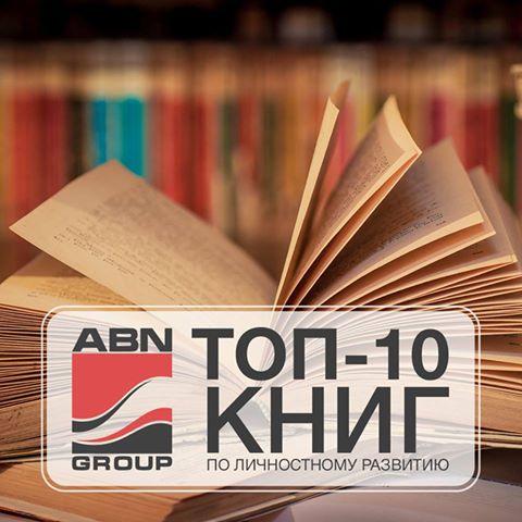 ТОП-10 книг от Артема Кудрина