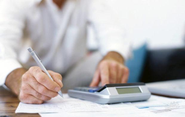 Налоговая проверка прибыли
