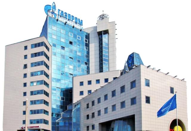 ABN - GROUP – официальный поставщик Газпрома!