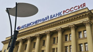 Качественная оценка по приемлемым ценам для Банка Россия